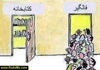social cartoon_17
