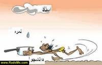 social cartoon_28