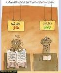 social cartoon_8